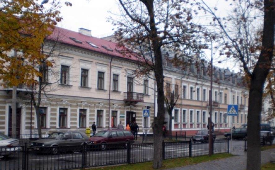 Брестский областной центр гигиены.jpg